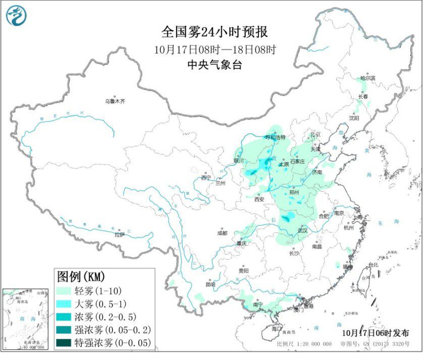 华北中南部大气扩散条件转差 西北部分地区有沙尘_商业_中华商业网