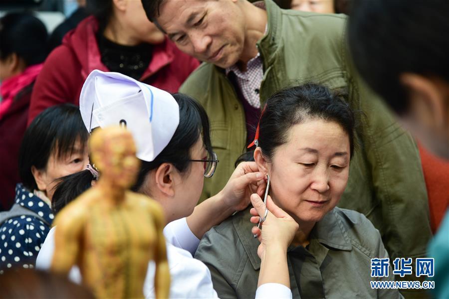(健康)(1)世界传统医药日:体验中医文化