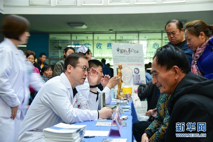 (健康)(2)世界传统医药日:体验中医文化