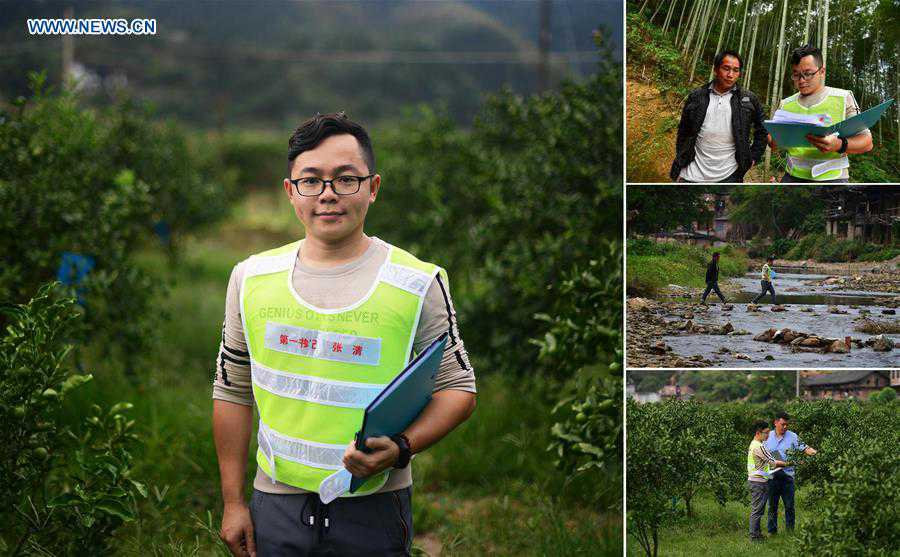 (FOCUS) CHINA-GUANGXI-RONG'AN-POVERTY ALLEVIATION-YOUNGER GENERATION (CN)