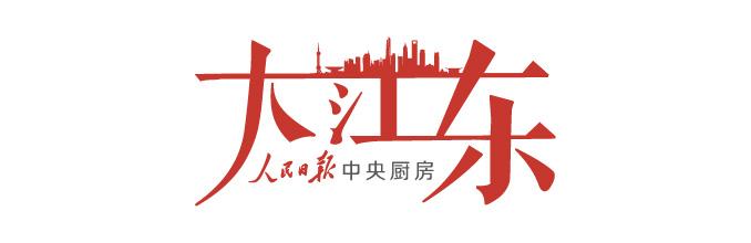 优化营商环境,上海树立标杆