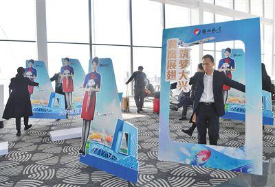 大兴国际机场首个国际航班起飞