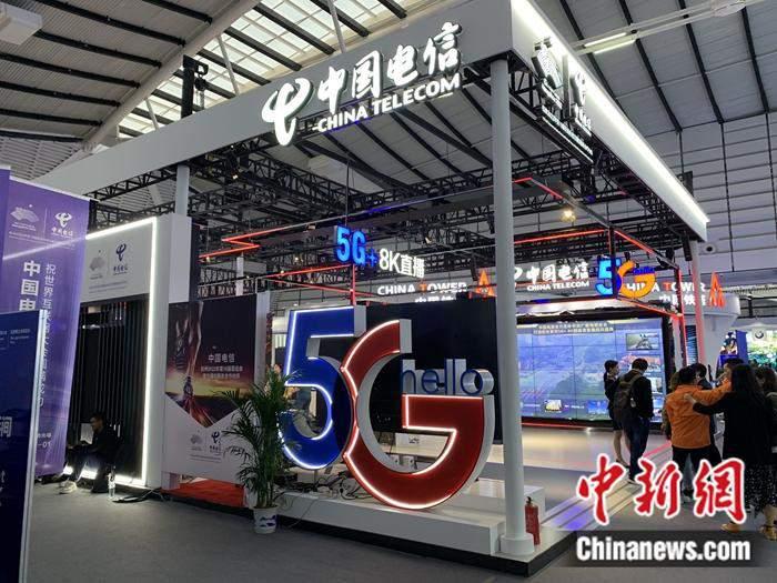 资料图:中国电信5G展示。<a target='_blank'  data-cke-saved-href='http://www.chinanews.com/' href='http://www.chinanews.com/' ><p  align=