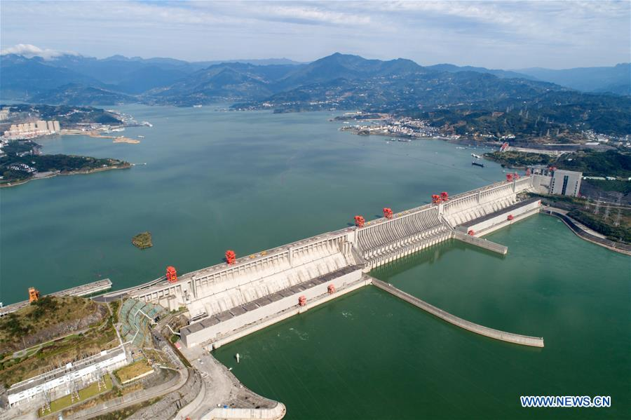 #CHINA-THREE GORGES PROJECT-WATER IMPOUNDMENT (CN)