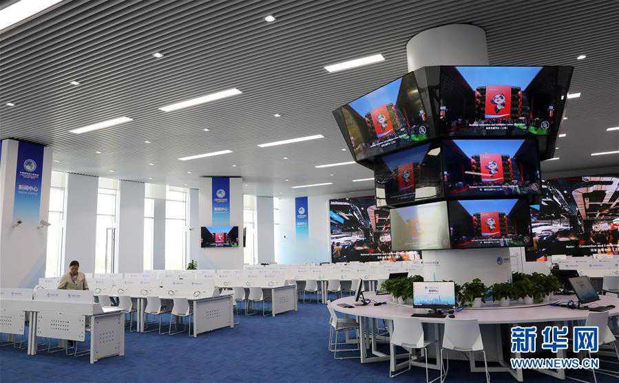 (第二届进博会)(1)国展中心整装待发 提供进博优质服务