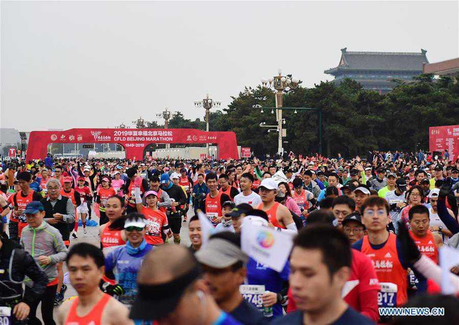 (SP)CHINA-BEIJING-2019 BEIJING MARATHON (CN)