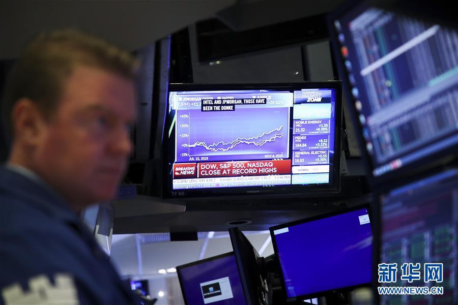 (国际)(5)纽约股市三大股指4日上涨