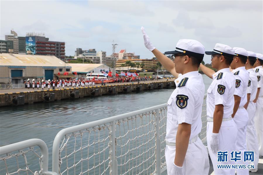 (国际)(1)戚继光舰抵达斐济进行友好访问