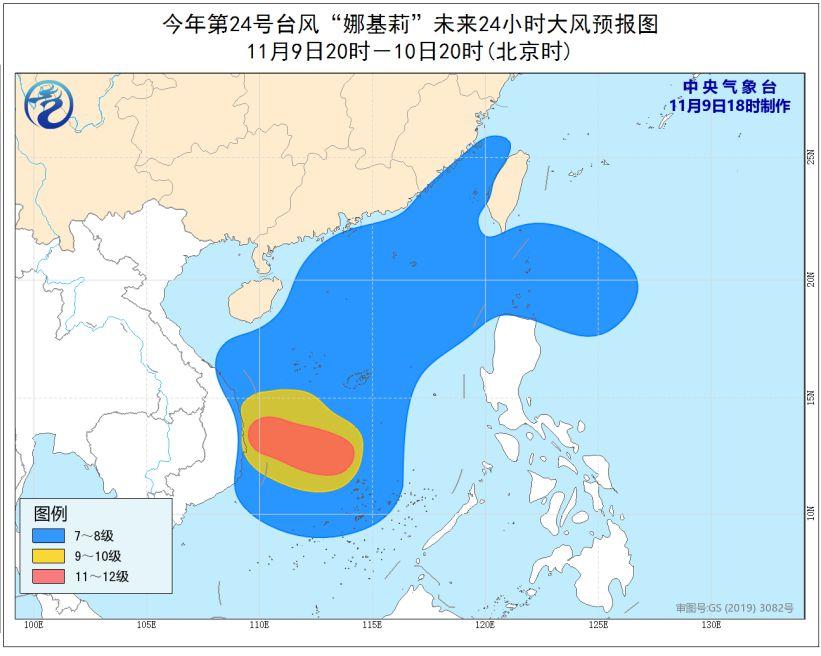 新一股冷空气将影响我国大部华北东北局地有暴雪