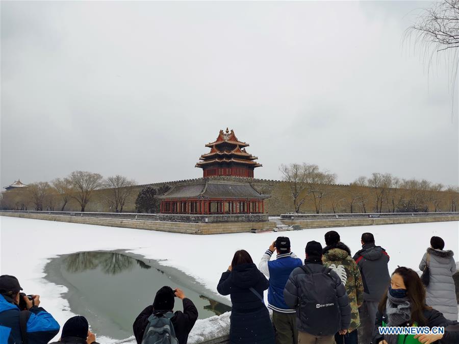 (BeijingCandid)CHINA-BEIJING-BEIJING SYMBOL (CN)