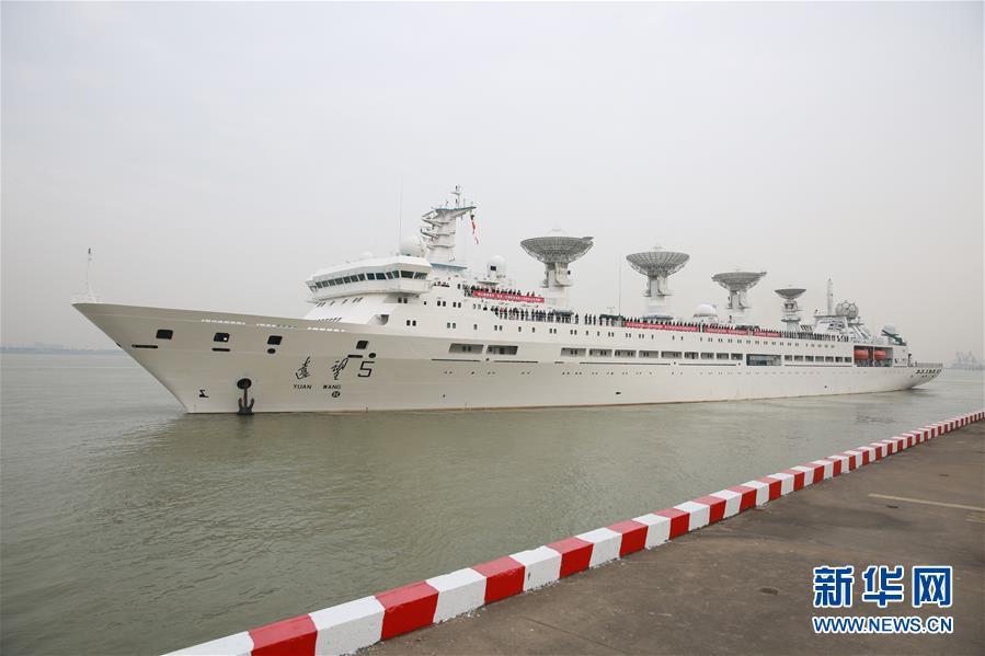 (图文互动)(1)远望5号船与远望7号船同时出航执行海上测控任务