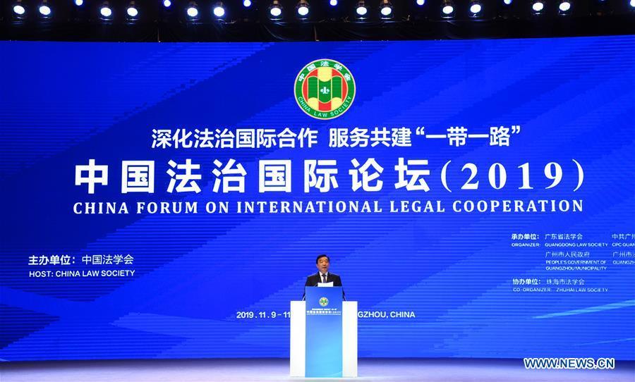 CHINA-GUANGZHOU-XI JINPING-INT'L LEGAL COOPERATION-FORUM-CONGRATULATORY LETTER (CN)