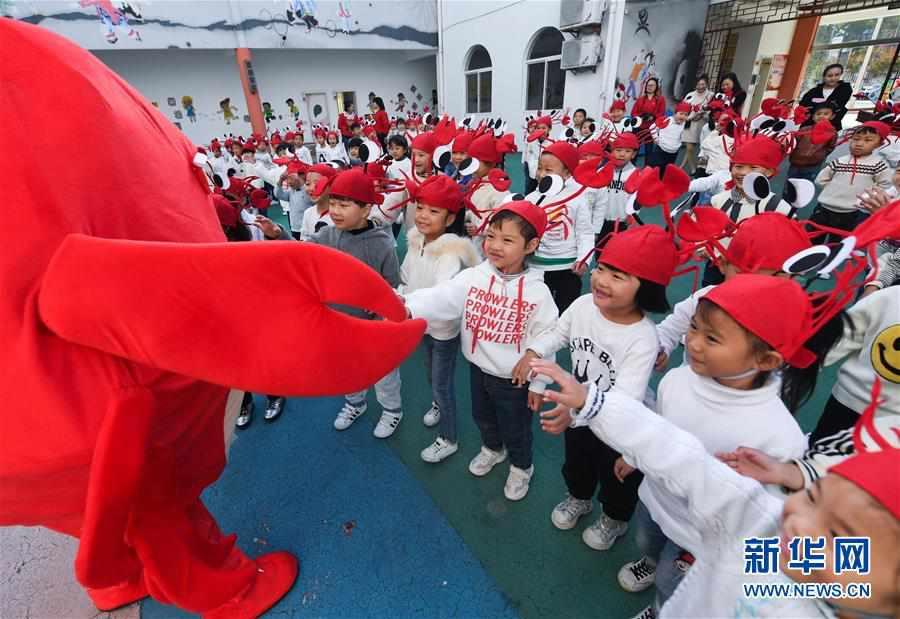 """(社会)(1)""""河蟹之乡""""举办趣味""""螃蟹童玩节"""""""