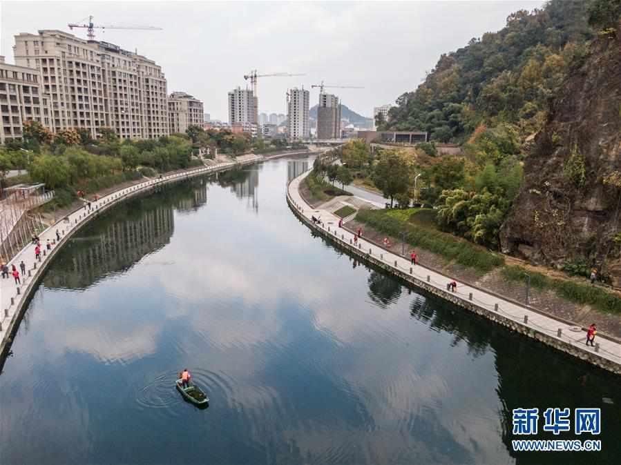 (社会)(1)杭州临安:守护美丽河道 共建绿色家园