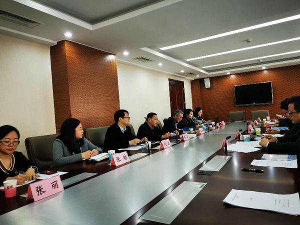 《北京���H交往中心�l展�蟾妫�2019)》在京�l布