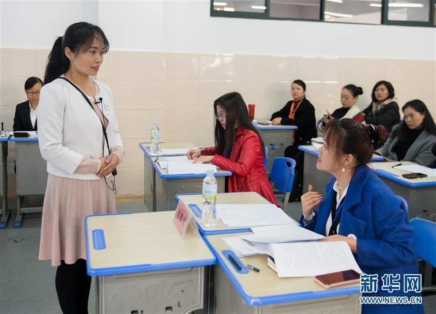 """(教育)(1)第四届""""彩云杯""""中华优秀传统文化节在玉溪举行"""