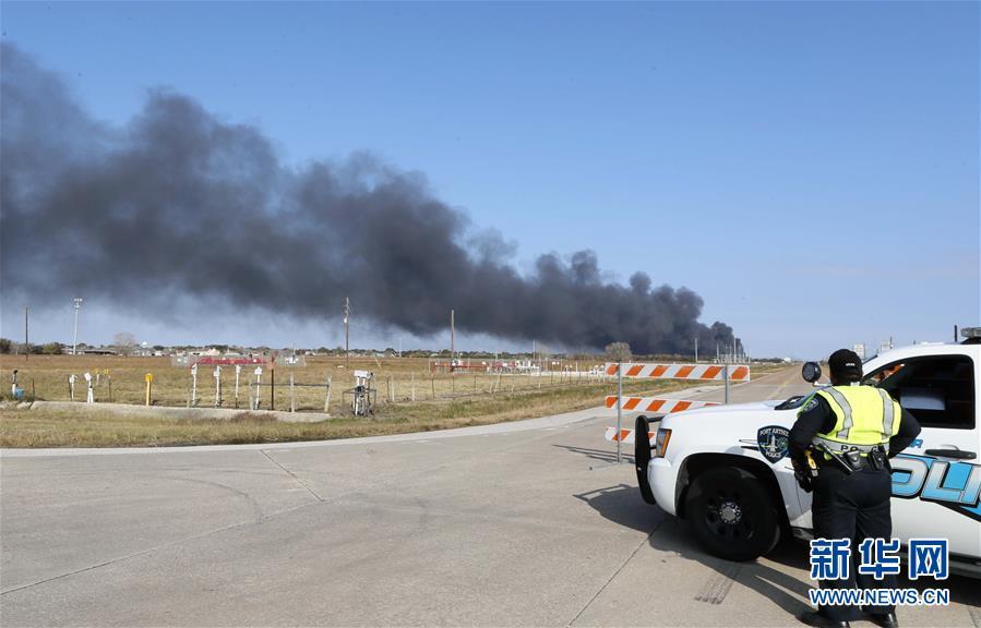 (国际)(1)美国得州一化工厂爆炸已致3人受伤