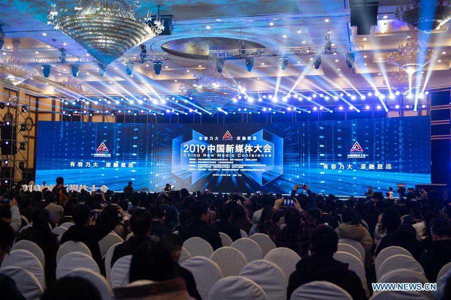 CHINA-CHANGSHA-NEW MEDIA CONFERENCE (CN)