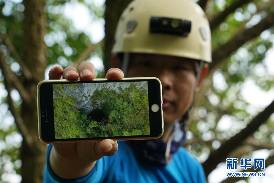 (科技)(1)跨國探險隊在廣西東蘭發現大型天坑