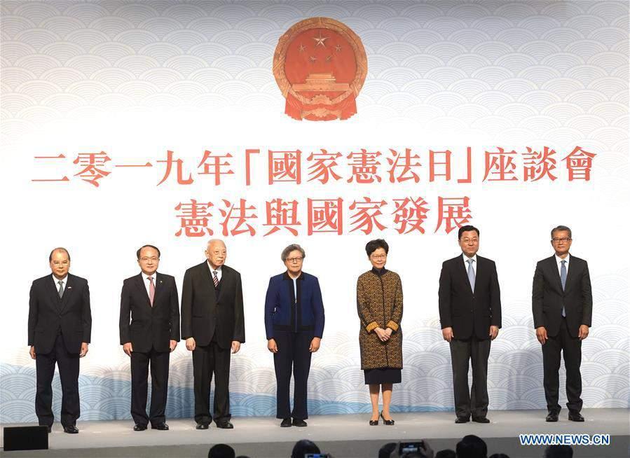 CHINA-HONG KONG-CONSTITUTION DAY-SYMPOSIUM (CN)