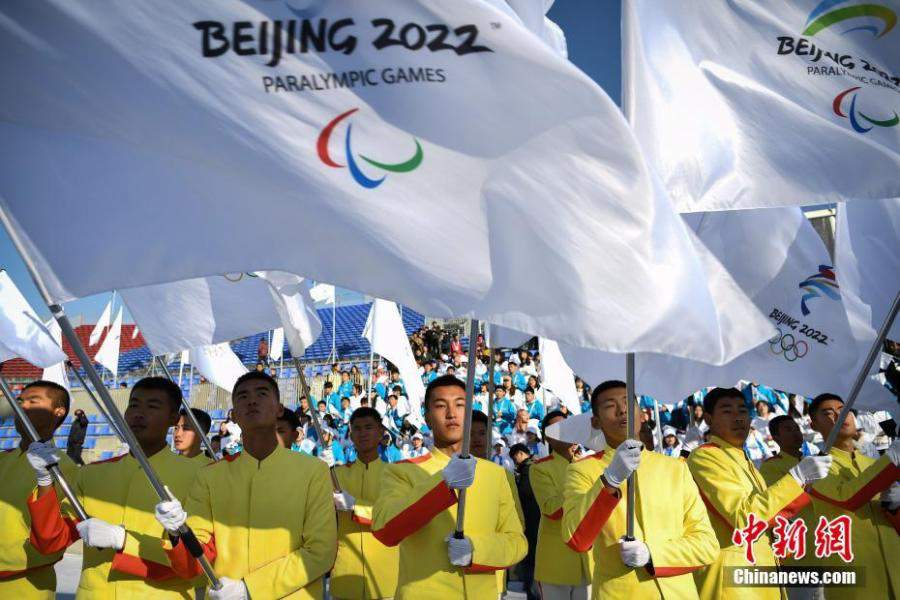 Beijing 2022 launches global recruitment program for game volunteers