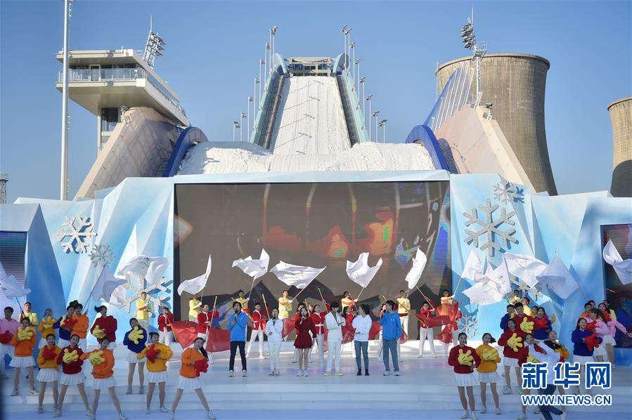 (體育)(9) 北京冬奧組委啟動賽會志願者全球招募