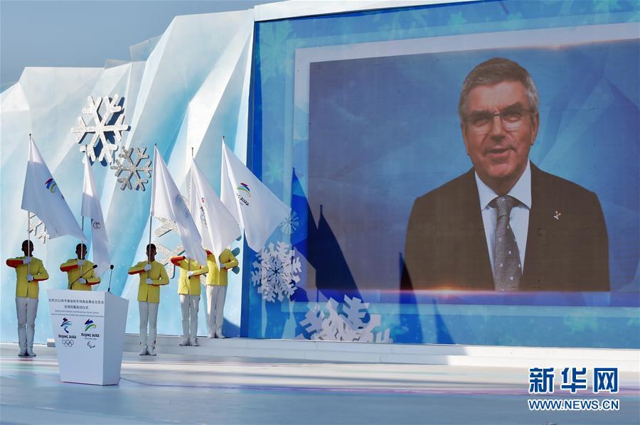 (體育)(4) 北京冬奧組委啟動賽會志願者全球招募