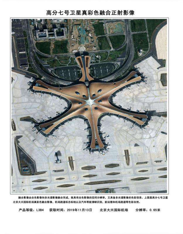 China releases first 3D images based on Earth observation satellite