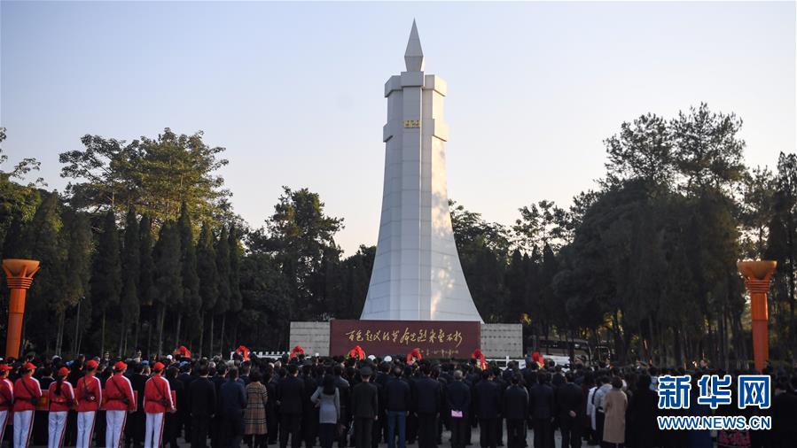 (图文互动)(1)纪念百色起义90周年活动在百色举行