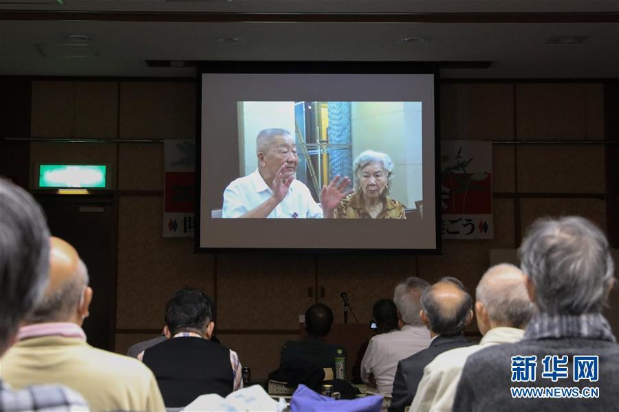 (國際)(1)南京大屠殺証言集會在東京舉行
