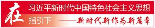 """原标题:【新时代新作为新篇章】北京持续优化营商环境 经济""""三力""""大增 近年来"""