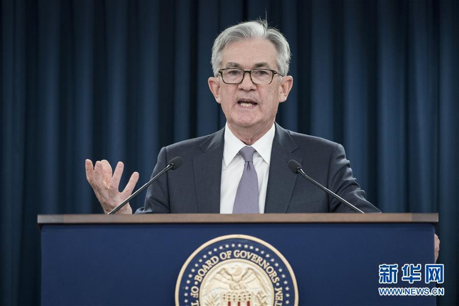 (國際)(1)美聯儲維持聯邦基金利率不變