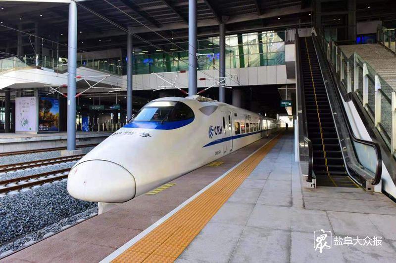 满载幸福与希望——写在徐宿淮盐铁路开通运营之际
