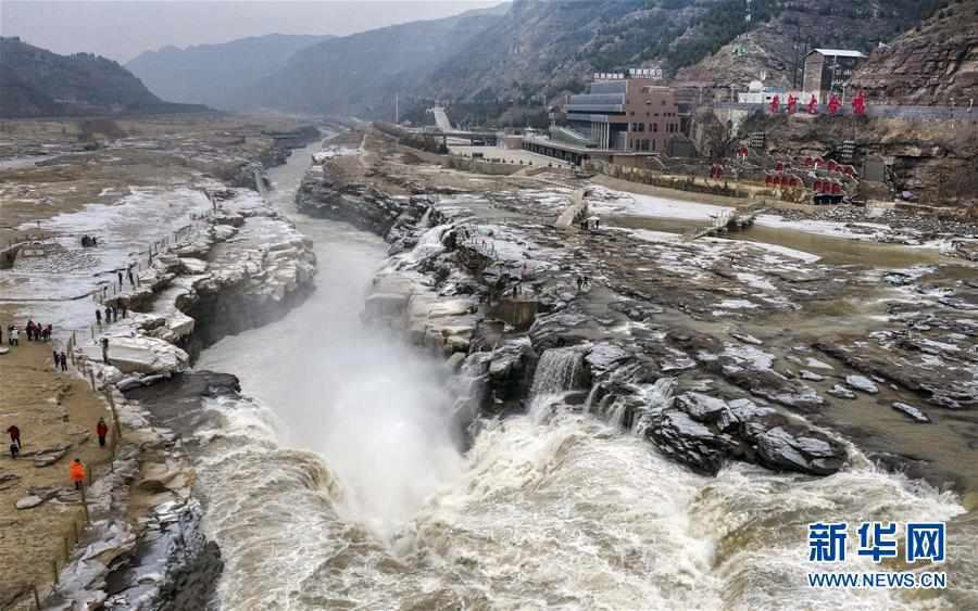 (美丽中国)(1)壶口瀑布:冬日景观亦壮美