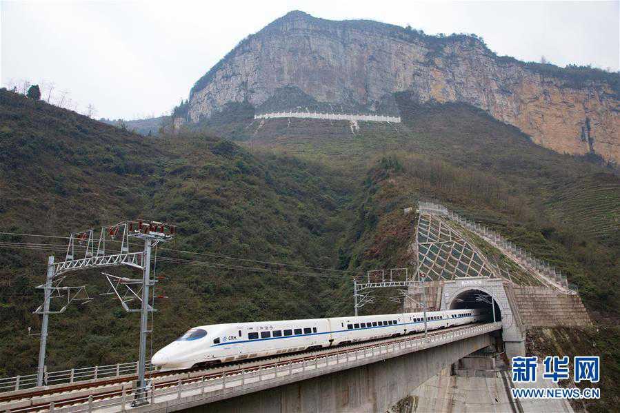 (經濟)(9)成貴高鐵即將全線通車