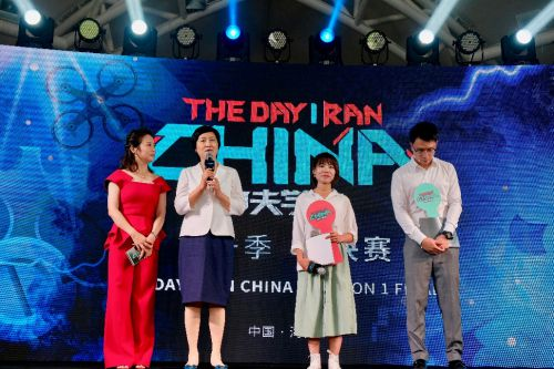 http://www.edaojz.cn/xiuxianlvyou/379482.html