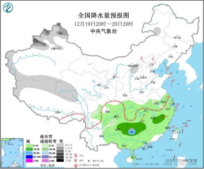 中央气象台:月底前南方持续阴雨有助于缓解干旱