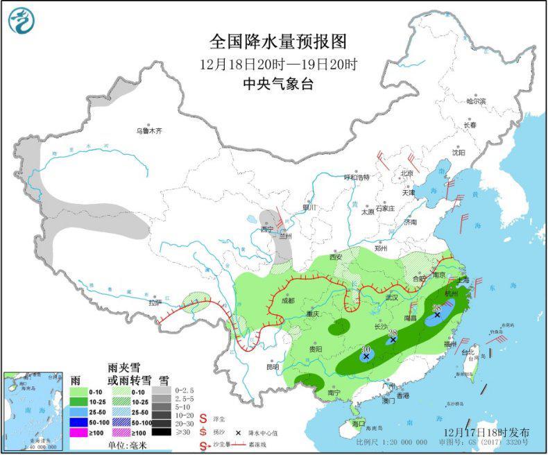 中央气象台:月底前南方第七百三十持续阴雨有助于缓解干旱