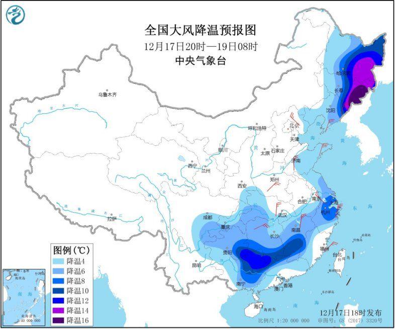 中央气象台:月底前南方持续〗阴雨有助于缓解干旱