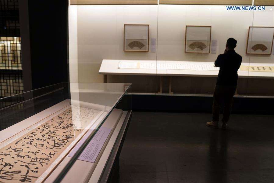 Ancient Chinese calligraphy and painting exhibition held in Beijing
