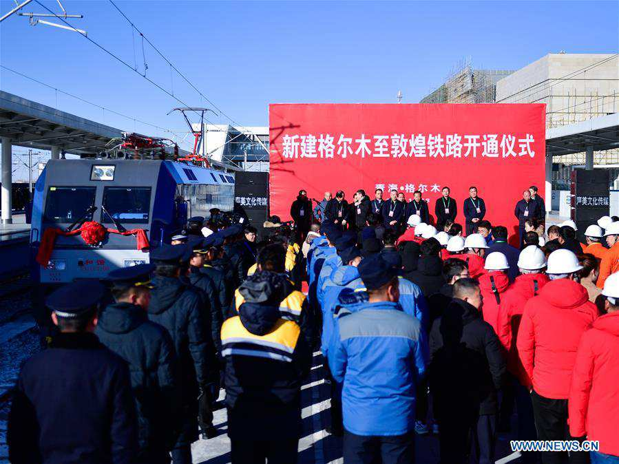 Dunhuang railway starts operation