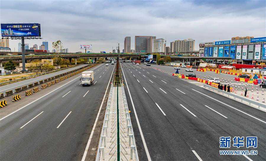 (經濟)(1)上海:取消高速公路省界收費站設施施工完成 多舉措預防道路擁堵