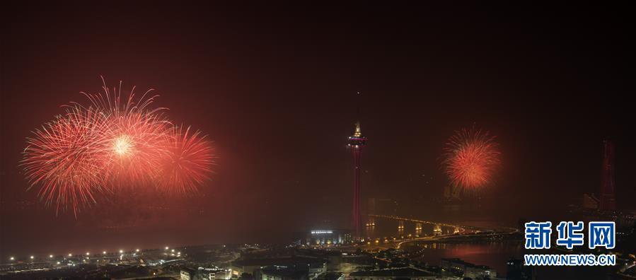 (新華視界)(1)澳門與珠海首次聯合舉行煙花匯演慶祝澳門回歸20周年