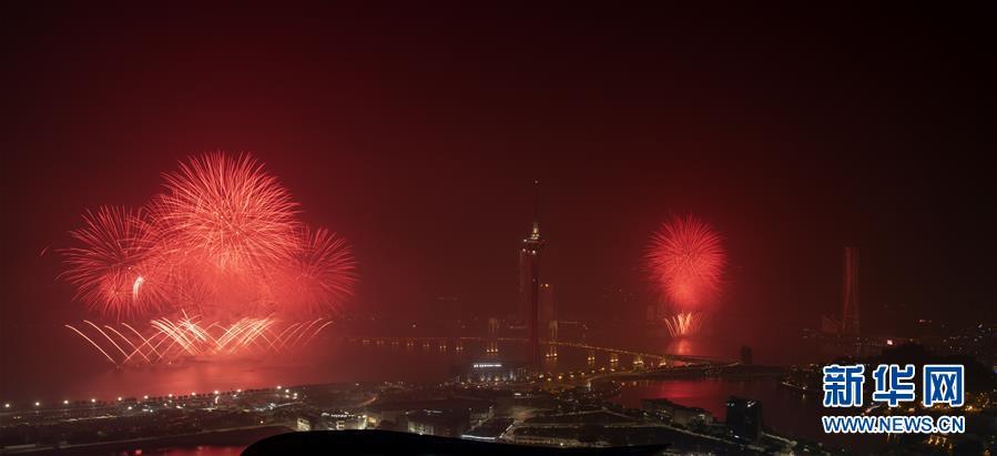 (澳門回歸20周年)(1)澳門與珠海首次聯合舉行煙花匯演慶祝澳門回歸20周年