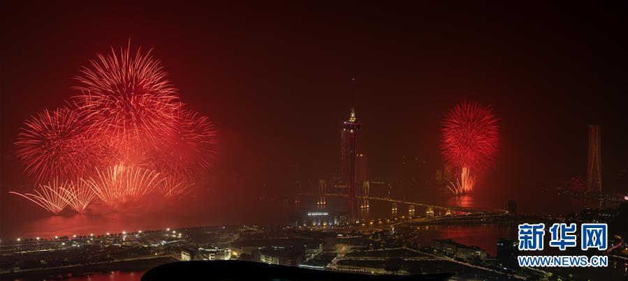(澳門回歸20周年)(2)澳門與珠海首次聯合舉行煙花匯演慶祝澳門回歸20周年