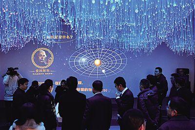 科技部在京发布2018年度全国科普统计数据