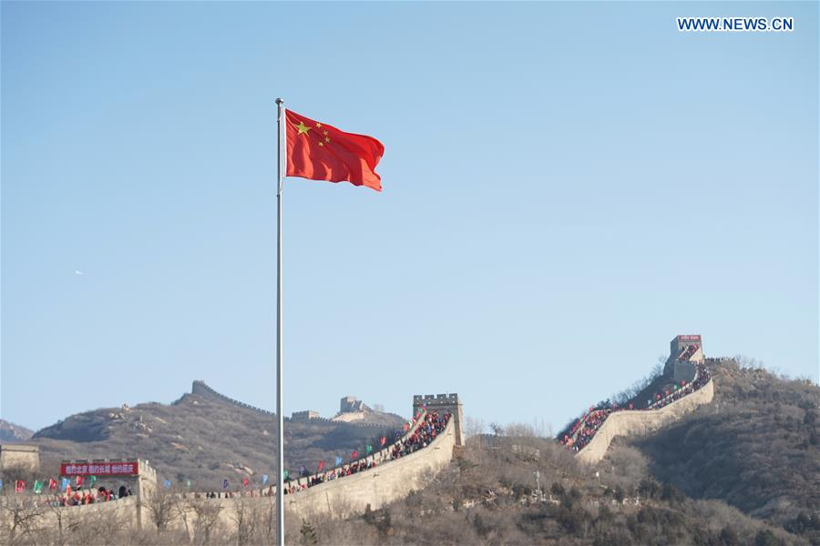 People visit Great Wall to celebrate New Year in Beijing