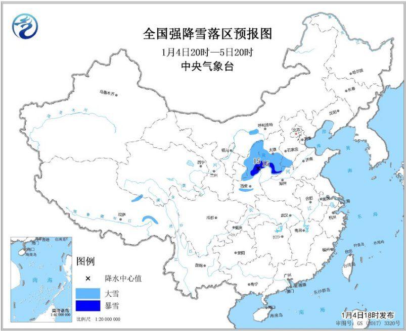 西北地区东部华北黄淮等地有较强雨雪