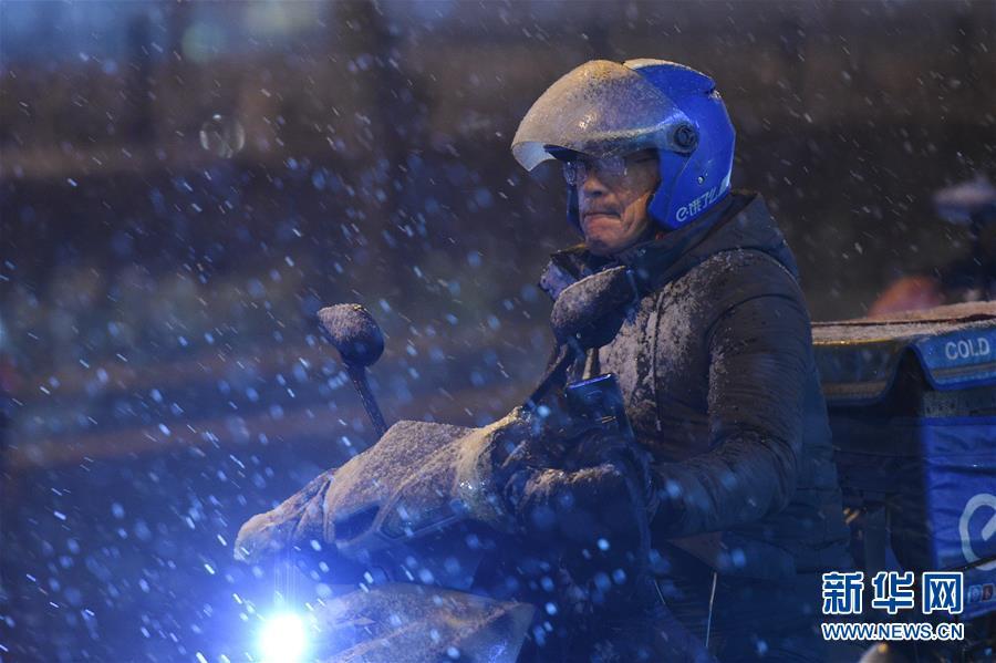 (环境)(3)北京迎降雪