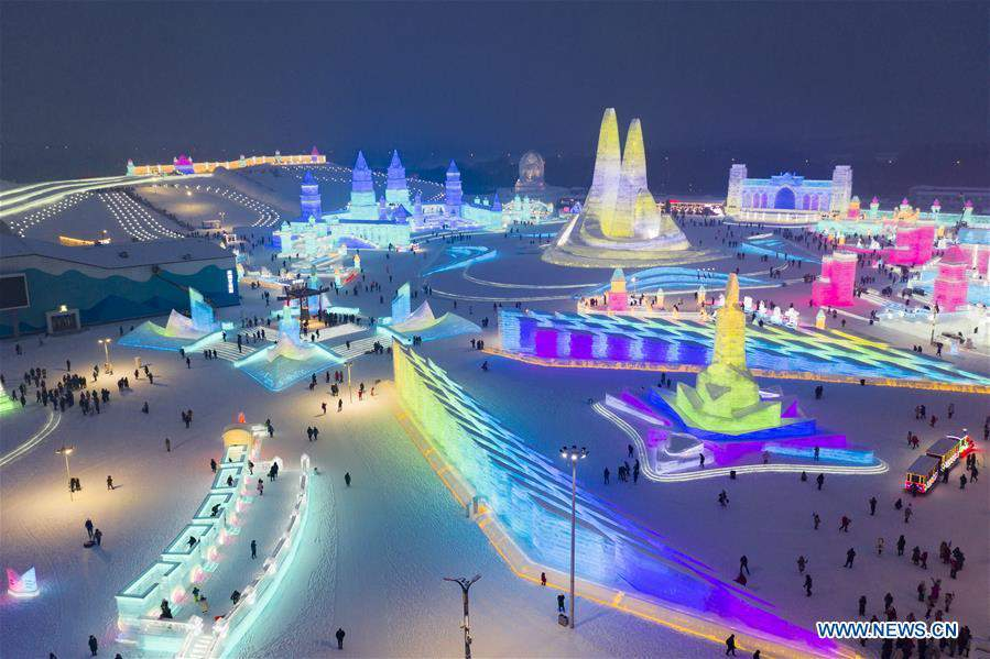 Night view of 21st Harbin Ice-Snow World